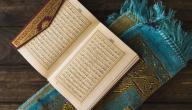 كلمات في توديع رمضان