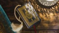 مسجات دينية لعيد الفطر