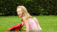 مسجات عن براءة الأطفال