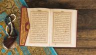 ما ثواب ختم القرآن