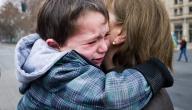 كيفية التغلب على الخوف عند الأطفال