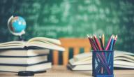 طرق التعليم والتعلم