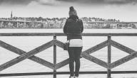 طرق التخلص من القلق والتوتر
