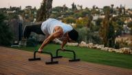 كيف تشد عضلات جسمك