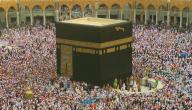 كلام عن عمرة رمضان