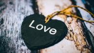 كلام عن أصعب حب
