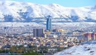 مدن كردستان العراق