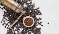 ما هي مكونات القهوة السعودية
