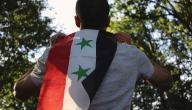 كلمات جميلة عن سوريا