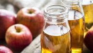كيف يصنع خل التفاح الطبيعي