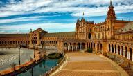 مدن جنوب إسبانيا