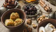 صنع الحلويات الشرقية