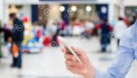 إيجابيات وسلبيات وسائل الاتصال الحديثة