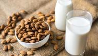 كيفية زيادة الكالسيوم في الجسم