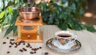 مكونات خلطة القهوة العربية