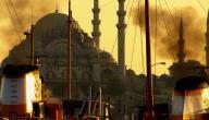 بماذا تشتهر تركيا