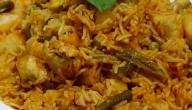 طريقة عمل الأرز مع صدور الدجاج