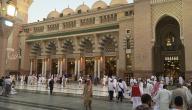 كم نسمة في السعودية