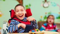 طرق التعامل مع طفل التوحد