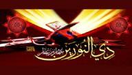 بماذا اشتهر عثمان بن عفان