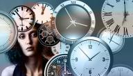 ما أهمية الوقت