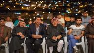 كم عدد العرب