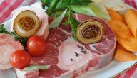 طريقة عمل طاجن اللحم بالخضار