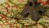 كم مساحة فرنسا