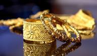ما هي فوائد لبس الذهب