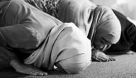 ما حكم رفع صوت المرأة في الصلاة