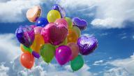 كيف تصنع بالونات الهيليوم