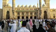 طرق الدعوة إلى الإسلام
