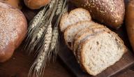 طريقة عمل خبز السن