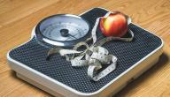 ما هو سبب زيادة وزن الحامل