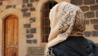عبارات جميلة عن الحجاب