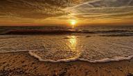 عبارات جميلة عن غروب الشمس