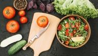 طريقة عمل سلطة الطماطم والخيار