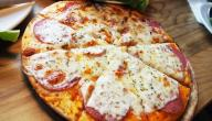 طريقة عمل بيتزا بالزعتر
