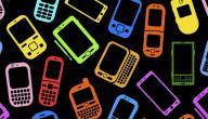 ما اهمية الهاتف