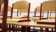 عبارات عن نظافة المدرسة