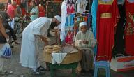 كم عدد سكان المغرب لعام 2016