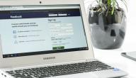 كيفية فتح فيسبوك