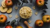طريقة عمل حشوة فطيرة التفاح