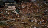أقوى الزلازل في تاريخ البشرية!