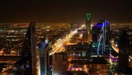 كم المسافة من الرياض إلى مكة
