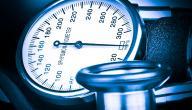 ما أسباب ارتفاع ضغط الدم
