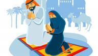 طريقة قيام الليل في رمضان