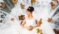 ما يقال في خطبة العروس