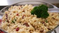 طرق عمل أكلات ليبية
