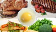 ما الطعام الذي يخفف الوزن